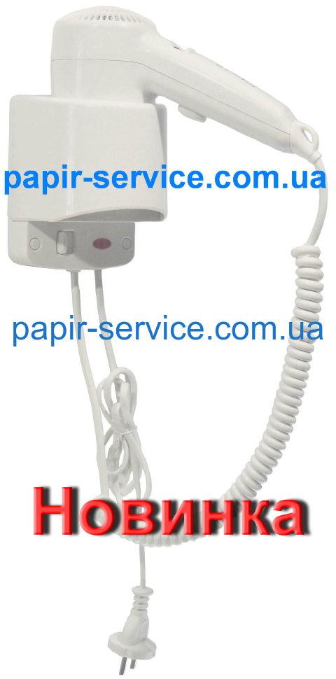 Фен гостиничный 1200 Вт белый SC0020 подбор 773ccce230c52